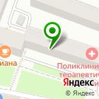 Местоположение компании Фокус Принт