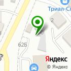 Местоположение компании Автосервис на ул. Рабочего Штаба
