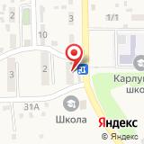 Администрация Карлукского муниципального образования Иркутской области