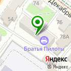 Местоположение компании Братья Пилоты