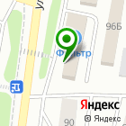 Местоположение компании АльмираСтрой
