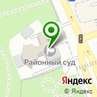 Местоположение компании Иркутский районный суд