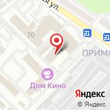 ЗАГС Иркутского района