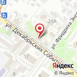 Музей истории г. Иркутска им. А.М. Сибирякова