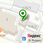 Местоположение компании ИСТОК СТРОЙ