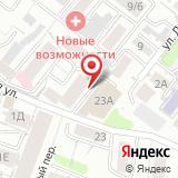 ООО Интер-Авто