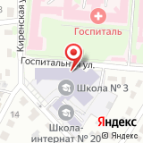 Денис Скул Иркутск