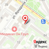ООО Сибирская транспортно-логистическая компания
