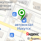 Местоположение компании Улыбка