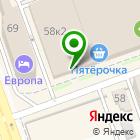 Местоположение компании КапиталБайкал