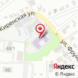 Специальная (коррекционная) школа №14 г. Иркутска