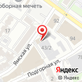 Муниципальное унитарное аварийно-ремонтное предприятие Правобережного округа