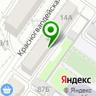 Местоположение компании Степашка