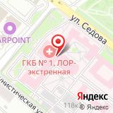 Иркутский городской ревматологический центр
