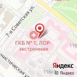 ООО Иртас-Сервис