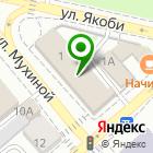 Местоположение компании Фотокопировальный центр