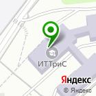 Местоположение компании ИТТриС