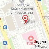 Иркутский колледж олимпийского резерва