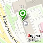Местоположение компании Иркутский областной суд