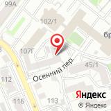 Федерация хоккея с мячом Иркутской области
