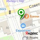 Местоположение компании Байкальский центр Судебных экспертиз, Права и Землеустройства, АНО