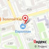 ООО Кроне Инжиниринг