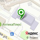 Местоположение компании Иркутский техникум экономики и права