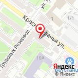 Ассоциация муниципальных образований Иркутской области