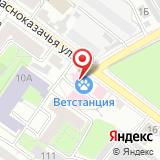 Иркутская городская станция по борьбе с болезнями животных