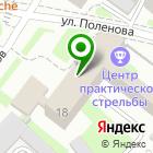Местоположение компании Мировые судьи Иркутского района