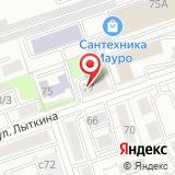Почтовое отделение №23