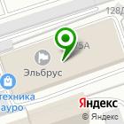 Местоположение компании Иркутская печатная компания
