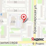 Иркутский спортивно-технический клуб