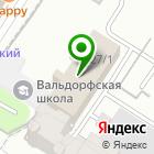 Местоположение компании Иркутская лаборатория судебной экспертизы