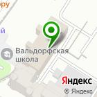 Местоположение компании Иркутская лаборатория судебной экспертизы, ФБУ