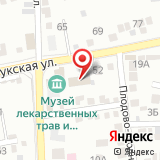 ООО Иркутскстройизыскания