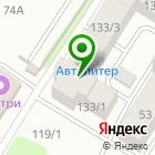 Местоположение компании Байкальская радиоэлектронная компания