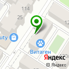 Местоположение компании Легенда Байкала