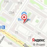 Кальматрон-Иркутск