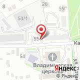 ООО Ремонтно-монтажный комбинат Иркутского облпотребсоюза