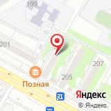 ООО Иркутская процессинговая компания
