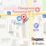 ООО АвтоМакс38