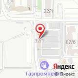 Межрайонный отдел государственного технического осмотра и регистрации транспортных средств ГИБДД
