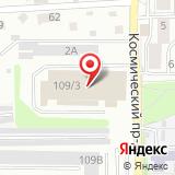 ПАО Иркутский дом печати