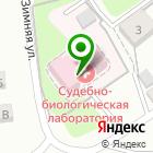 Местоположение компании Иркутское областное бюро судебно-медицинской экспертизы