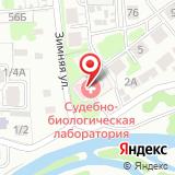 Иркутское областное бюро судебно-медицинской экспертизы
