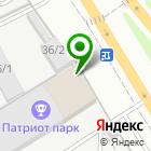 Местоположение компании АРТ Торг