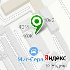 Местоположение компании RFChip Иркутск