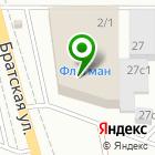 Местоположение компании Qbico