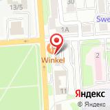 Иркутский линейный отдел МВД России на воздушном транспорте